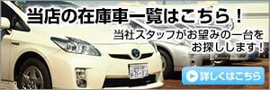 【NEW】bn-zaiko